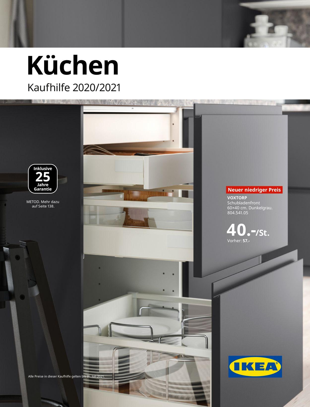 Prospekt IKEA vom 01.01.2021